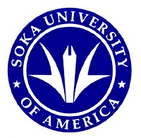 Logo for Employer Soka University of America